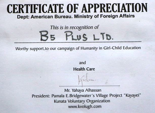 GIRL CHILD EDUCATION AND HEALTH CARE CERTIFICATE - Awards