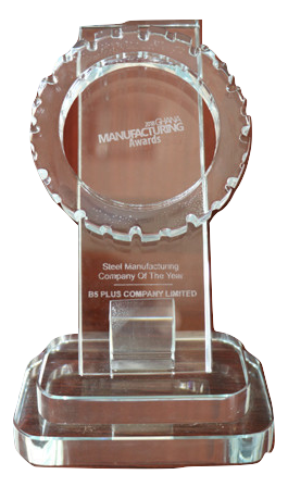 GHANA STEEL MANUFACTURING COMPANY OF THE YEAR 2018 - Awards